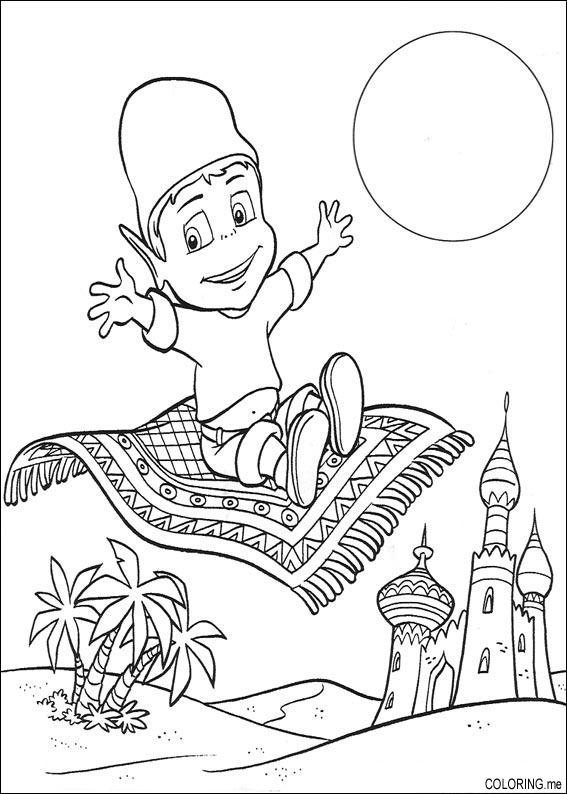 Coloring page adiboo on flying carpet for Carpet coloring pages