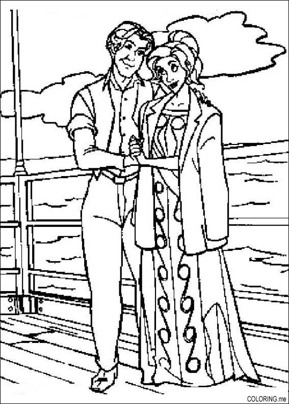 Colorea a una pareja enamorada