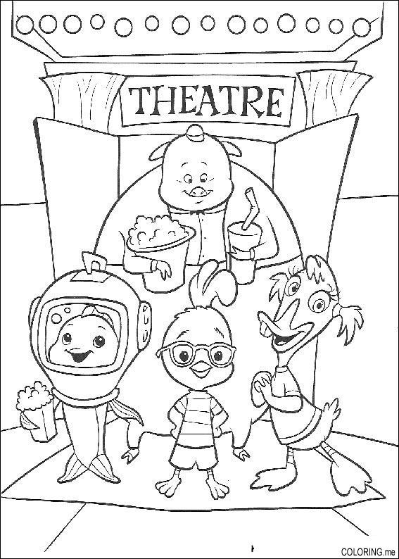 Gallery For gt Theater Coloring Pages